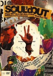 "SOUL'd OUT 10th Anniversary Premium Live ""Anniv122""【DVD】"