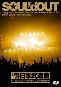 "LIVE AT 日本武道館 ~Tour 2007 ""Single Collection""~"